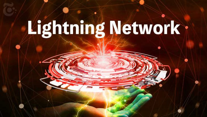 ビットコイン開発者が「Lightning Networkの脆弱性」を指摘|資金喪失の可能性も
