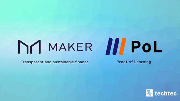 Techtec:世界有数の分散型金融(DeFi)プロジェクト「MakerDAO」との協業を開始