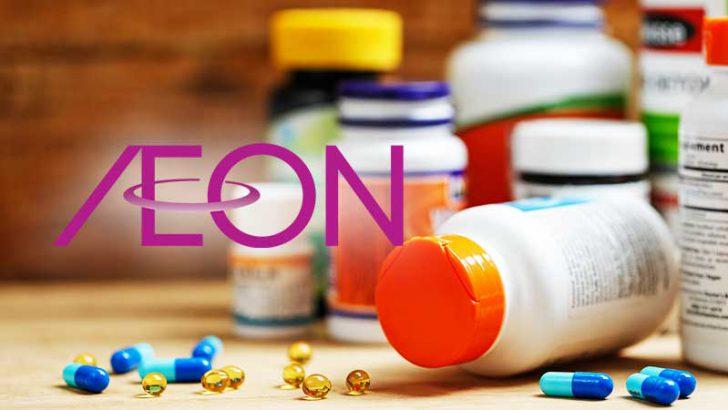 イオンアジア:ブロックチェーンを「医薬品のトレーサビリティ」に活用|信頼性向上へ
