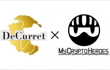 My Crypto Heroes:仮想通貨取引所「Decurret」とのコラボキャンペーンを開催