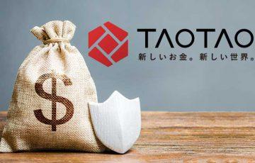 不正ログイン被害者向けに「最大100万円の補償制度」を導入:仮想通貨取引所TAOTAO