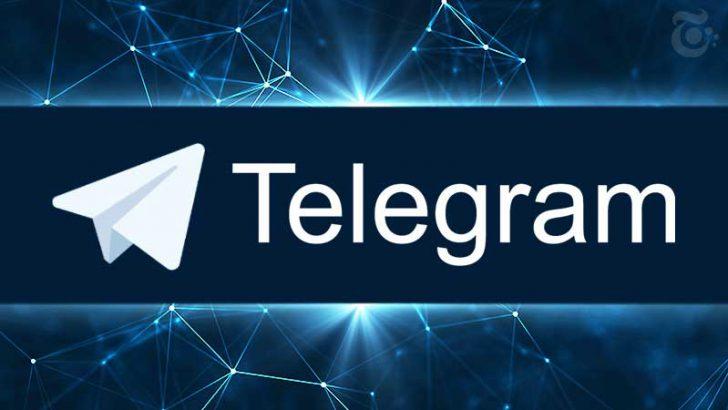 テレグラム:TONブロックチェーンの「テスト用ファイル・リソース」を公開