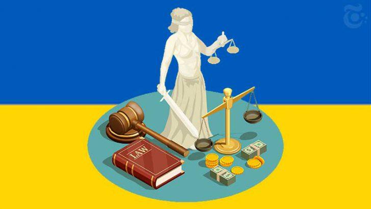 税金徴収に向け仮想通貨「合法化」へ:ウクライナ政府