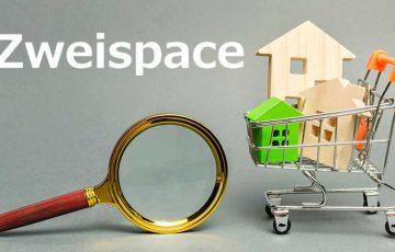 ツバイスペース:ブロックチェーン活用した「不動産売買サイト」公開|最大80%割引も