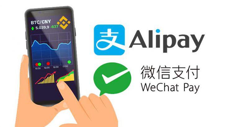 中国向け仮想通貨取引サービスで「Alipay・WeChat Pay」をサポート:BINANCE