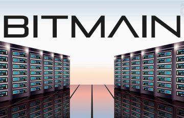 マイニング大手BITMAIN「世界最大のビットコイン採掘施設」を建設