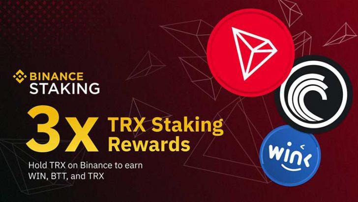 BINANCE:トロン(Tron/TRX)の「ステーキング」に対応