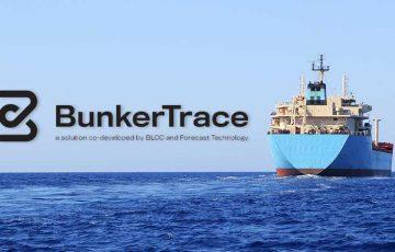 ブロックチェーンとDNA活用した「海洋燃料追跡ソリューション」提供開始:BunkerTrace