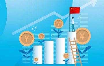 中国広州市「コイン発行しないブロックチェーン」を支援|150億円規模のファンド設立へ