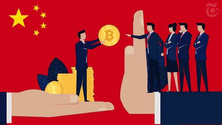 中国政府関係者:仮想通貨トレーダーに対し「落ち着くよう」求める