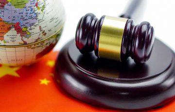 デジタル人民元、発行は近い?中国で「暗号法」可決