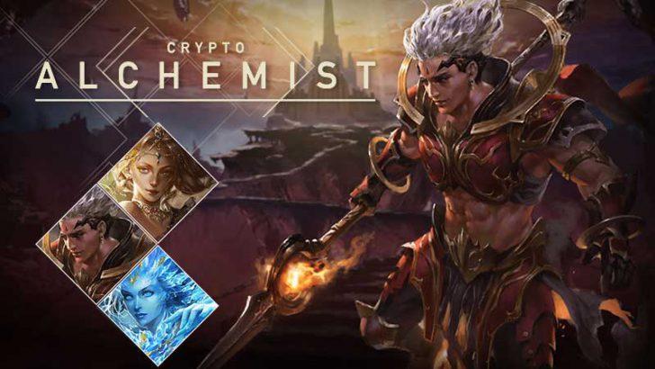 ブロックチェーン戦略アクションゲーム「Crypto Alchemist」事前登録受付を開始