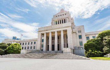 日本政府:政治家個人への献金「仮想通貨は規制対象外」と判断