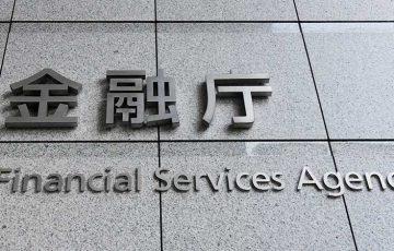 金融庁「仮想通貨関連の投資信託」に慎重姿勢|懸念を示す改正案を公表