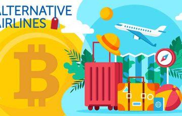 飛行機チケット予約サイト「Alternative Airlines」仮想通貨決済に対応|Utrustと提携