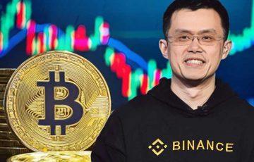 BINANCE CEO:ビットコイン価格はもうすぐ「170万円」を超えると予想