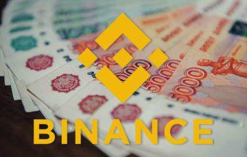 BINANCE:ロシアルーブル(RUB)を正式サポート|仮想通貨「3銘柄」との取引が可能に