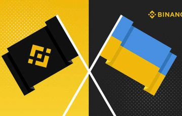BINANCE:仮想通貨市場構築に向け「ウクライナ政府」と協力|法定通貨UAHもサポート