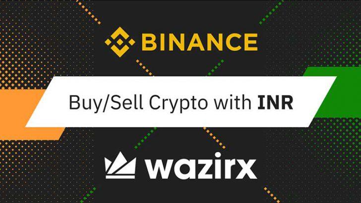 BINANCE:ビットコイン交換所「WazirX」を買収|販売所にインドルピー(INR)統合へ