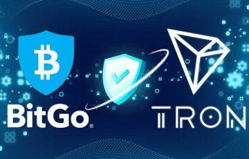 BitGo:Tron初の「マルチシグウォレット・保管ソリューション」提供開始