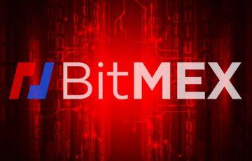 BitMEXから「大量のメールアドレス」が流出|公式Twitterでハッキング被害も