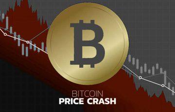 ビットコイン価格、下落はまだ続く?複数のアナリスト「6,000ドル台」予想