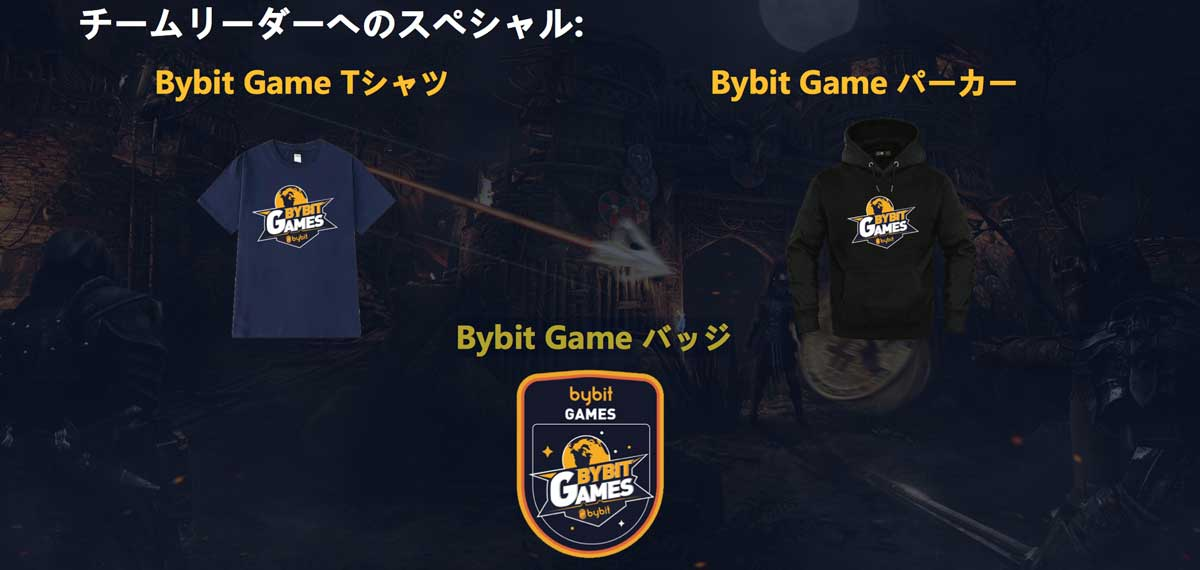 Bybit-Games-TeamLeader-special