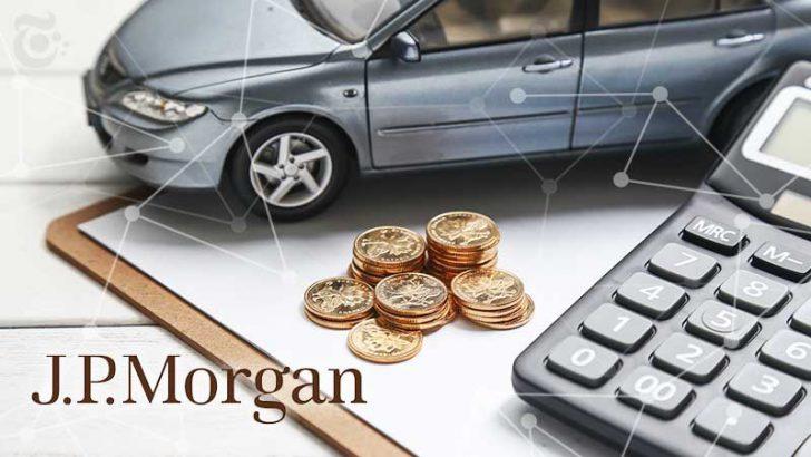 自動車ディーラーの「フロアプラン融資」にブロックチェーン活用へ|JPモルガンが特許出願