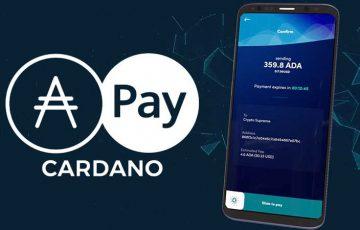 Cardano財団:決済ソリューション「ADAPay」公開|店舗・Webサイトでの支払いを処理
