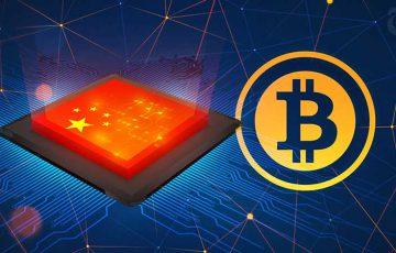 中国政府:有害産業リストから「仮想通貨マイニング」を除外