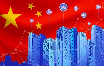 中国:ブロックチェーン基盤の「スマートシティ向けID識別システム」を開発