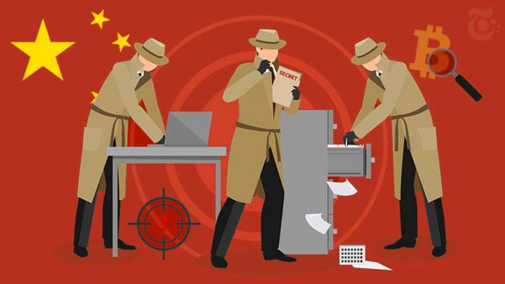 中国規制当局「投機的市場を懸念」仮想通貨取引関連の事業者に調査実施へ