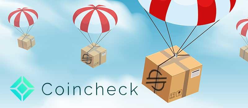 Coincheck-XLM-AirDrop