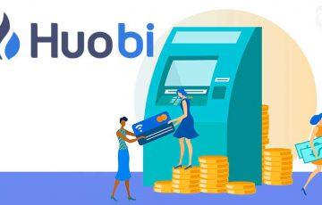 Huobiが「コンビニ・ペイジー入金」に対応|ビットコインプレゼント企画も開催中