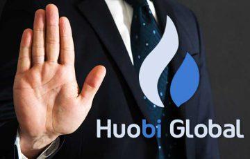Huobi Global:全ての米国ユーザーアカウント「凍結」へ|仮想通貨・資産の出金求める