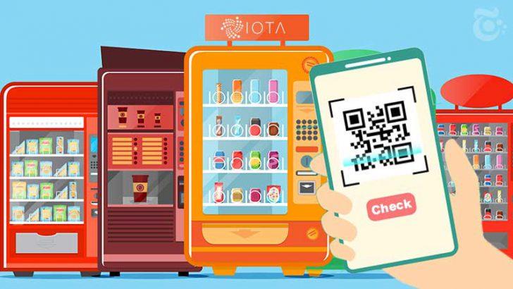 IOTA技術で自動販売機に「ID認証システム」を統合|年齢制限付き商品販売へ