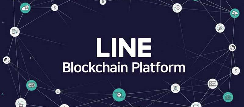 LINE-Blockchain-Platform