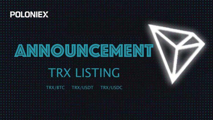 Poloniex「Tron/TRX」サポートへ|iPhoneやロレックスがもらえるキャンペーンも開催