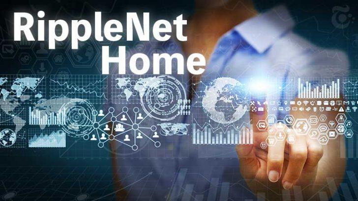 リップル社:国際送金の管理・分析に役立つ「RippleNet Home」を発表