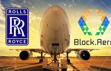 ロールス・ロイス:航空ブロックチェーン企業「ブロックエアロ」に助成金授与