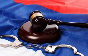 ロシア「仮想通貨決済の禁止」を検討か?地元メディアが報道