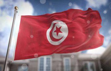 チュニジア中央銀行:ブロックチェーン用いた「デジタル通貨発行」を計画