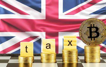 イギリス税務当局:仮想通貨の「税金」に関するガイドラインを公開|個別に税制適用へ