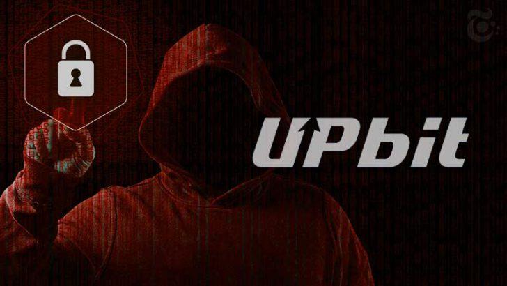 ハッキングでイーサリアム「55億円相当」流出|韓国大手取引所「Upbit」が正式発表
