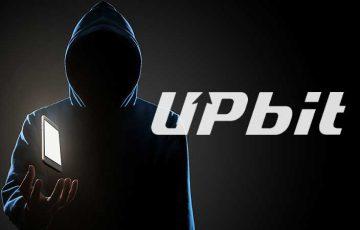 韓国大手仮想通貨取引所「Upbit」ハッキング被害か?600億ウォン相当の異常送金を確認