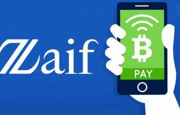 ザイフ:仮想通貨決済サービス「Zaif Payment」再開へ|BTC・MONAに対応