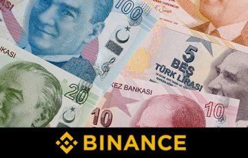 BINANCE:法定通貨「トルコリラ(TRY)」をサポート