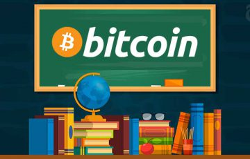 フランス:高等教育カリキュラムに「ビットコイン」追加か|仮想通貨について学習指導