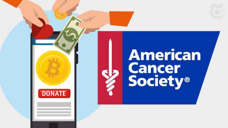 アメリカがん協会「ビットコインによる寄付」を受け入れ