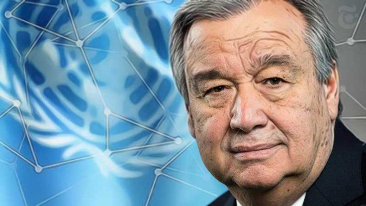 国際連合事務総長「ブロックチェーン技術採用」の重要性を強調